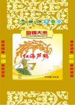 大米编织袋